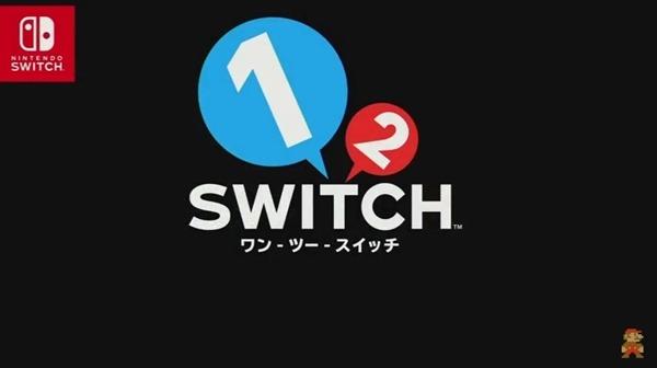 Portada de 1, 2, Switch