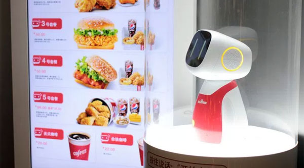 KFC Reconocimiento Facial