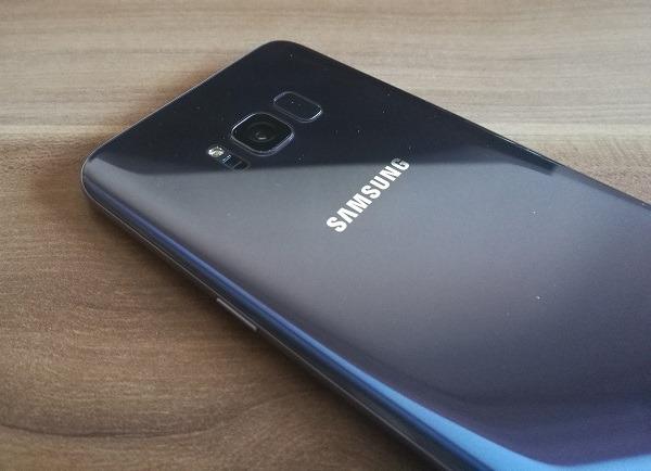 Samsung Galaxy℗ S8 actualizacion trasera