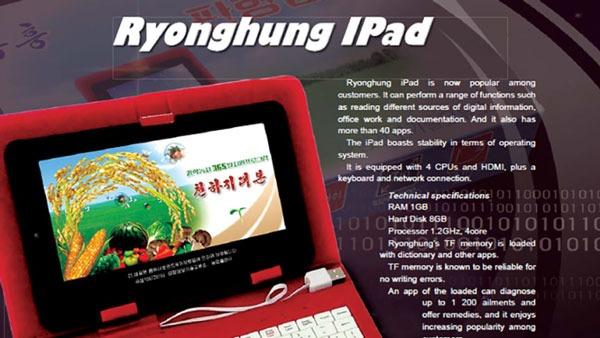 Tiembla Apple, llega el iPad norcoreano con más de cuarenta apps
