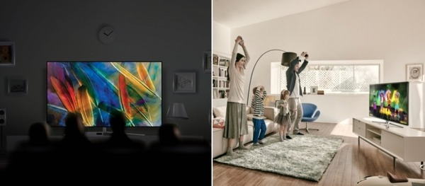 Samsung QLED casa