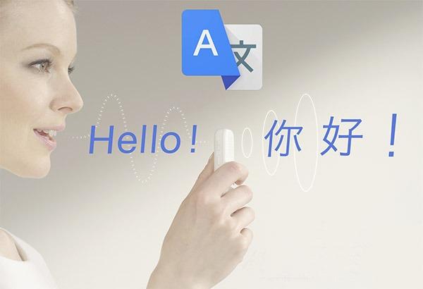 Traductor de Google vs ili Wearable Translator, ¿cuál es más útil para viajes?