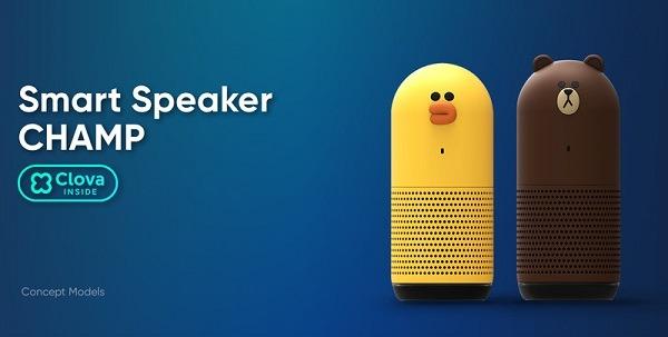 Line tiene nuevos alta-voces con asistente de voz y son más que originales