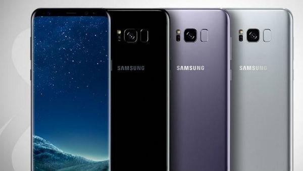 Samsung beneficios