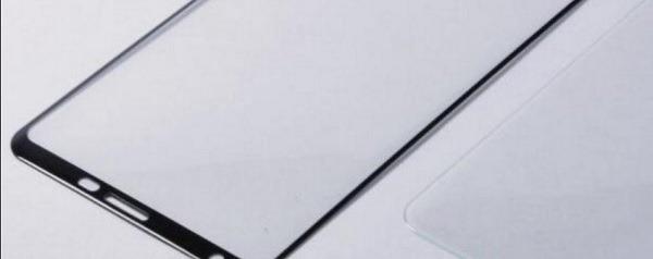 Ya sabemos el aspecto de la pantalla del Samsung℗ Galaxy℗ Note 8