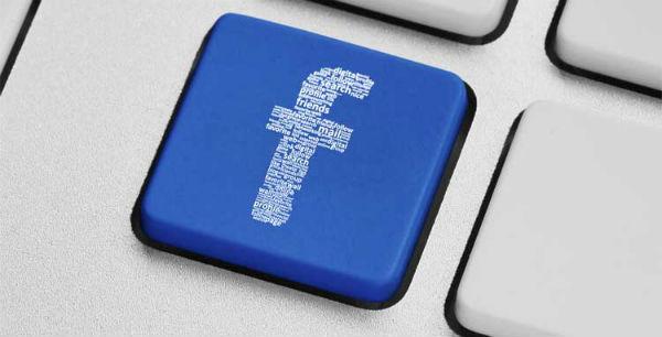 Facebook está caído, problemas con el servicio para bastantes usuarios