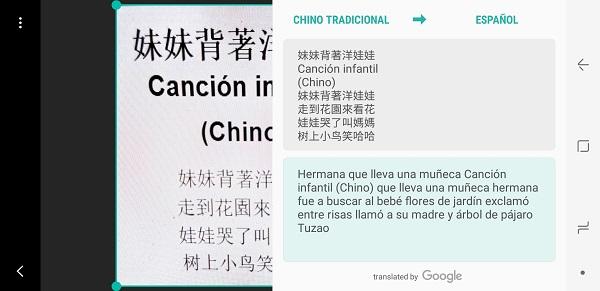 Traducción de texto con el Note 8
