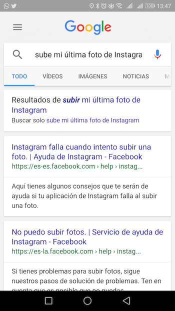 google now buscador