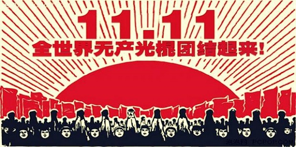 Singles Day, las mejores ofertas en directo del Black Friday chino