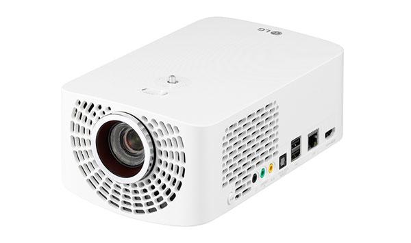repaso a la gama de proyectores de <stro data-recalc-dims=
