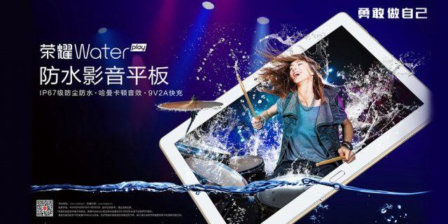 Honor presentará un tablet resistente al agua junto al Magic 2