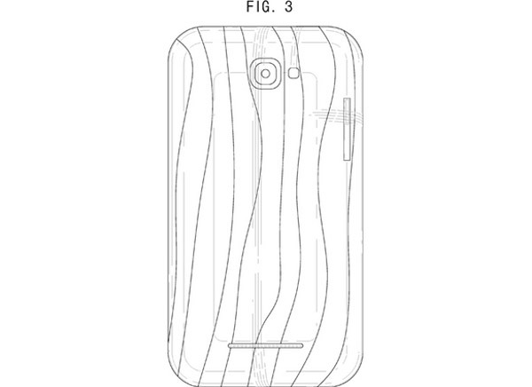 El Samsung Galaxy S5 podría dejar de contar con botones