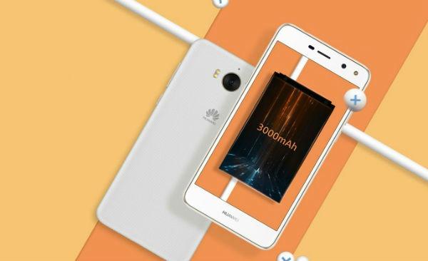 Precios y tarifas del Huawei Y6 2017 en Vodafone, Movistar, Orange y Yoigo