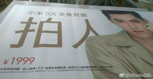 rumores ©Xiaomi 5X cartel