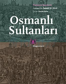 osmanlı sultanları