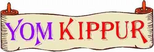 Yom-Kippur-banner