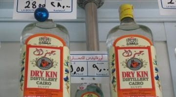 Etiquetas de licores destilados en Egipto. Foto © Jesús García Marín
