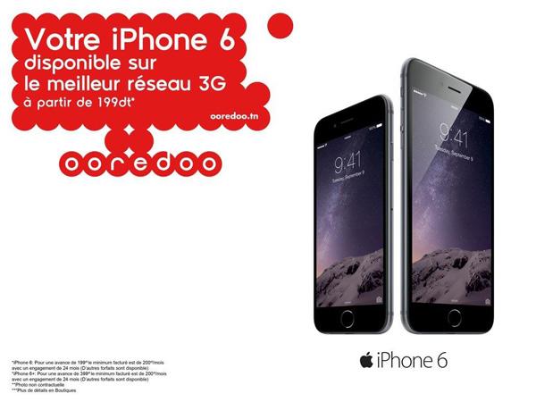 ooredoo-iphone6-plus-2014