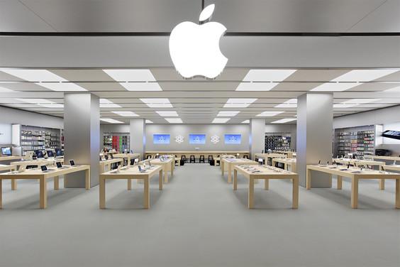 Apple+Store