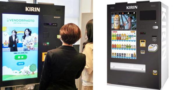 kirin-selfie-machine-640x312
