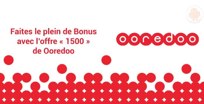 ooredoo-1500-1