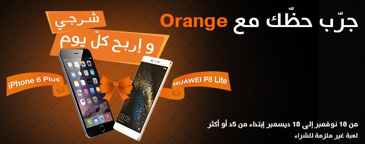 teaser-jeu-orange.25111