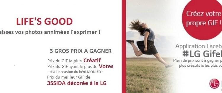 LG Tunisie