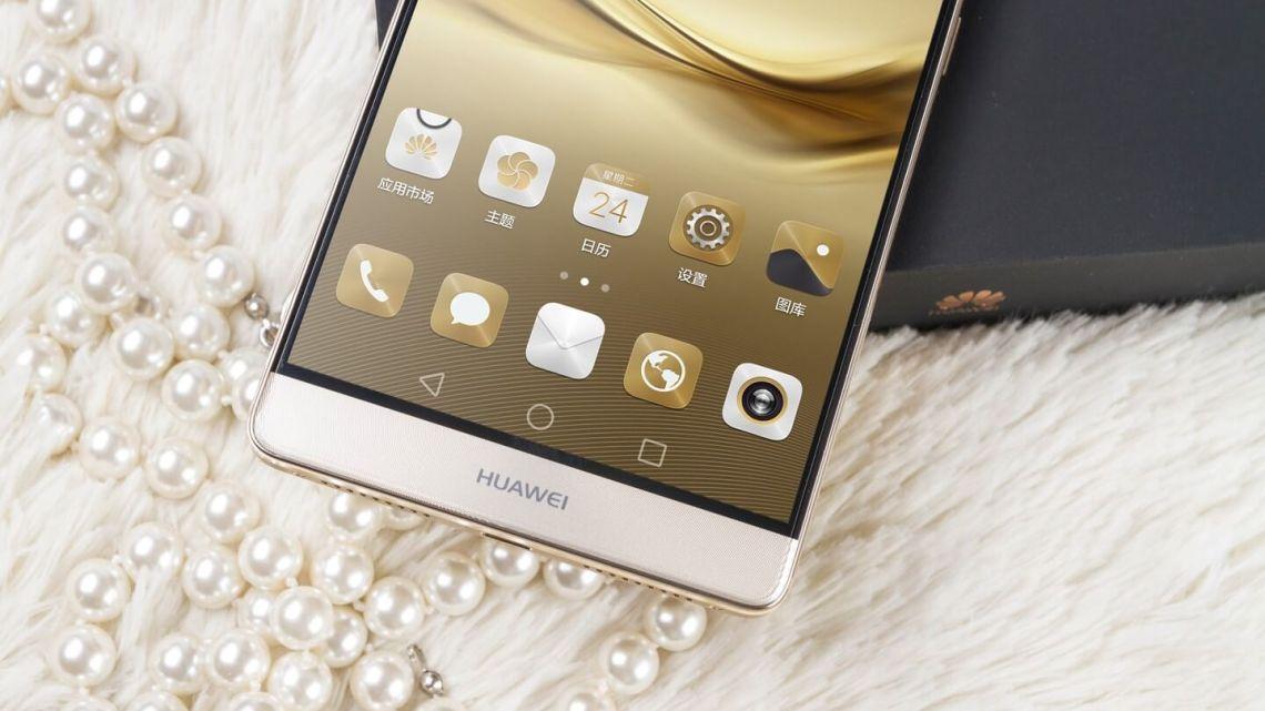 Huawei-Mate-imahe-8-HD-16-newst8
