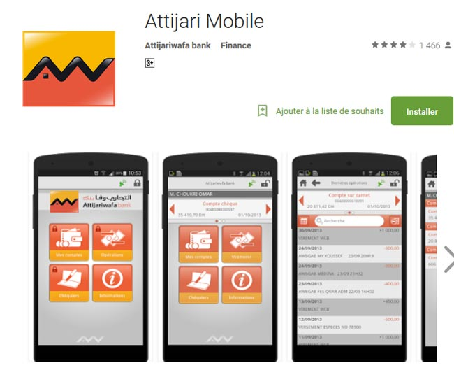 service client orange mobile. Black Bedroom Furniture Sets. Home Design Ideas