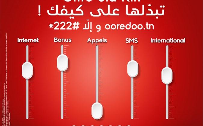 BN29104offre-3ala-kifi-mixage