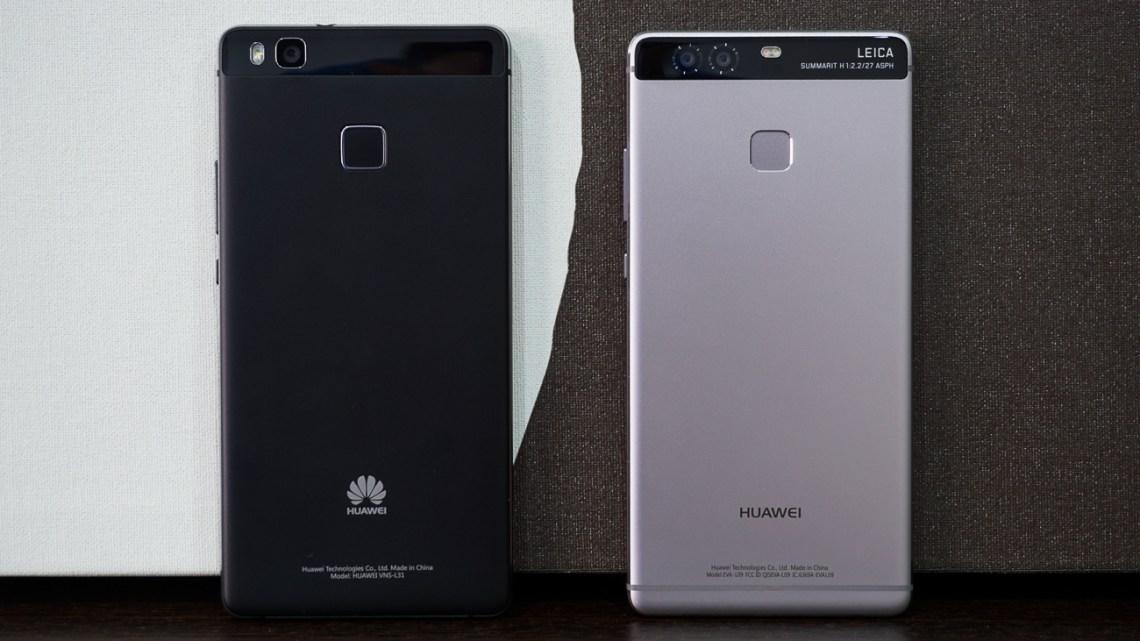 Huawei-P9-Lite-9