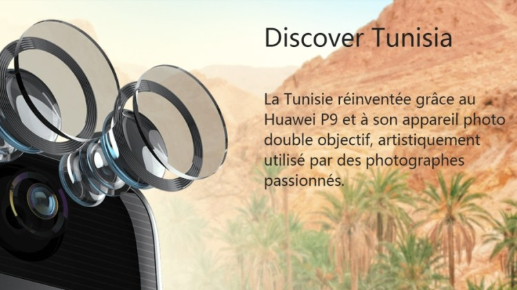 discover tunisia with Huawei