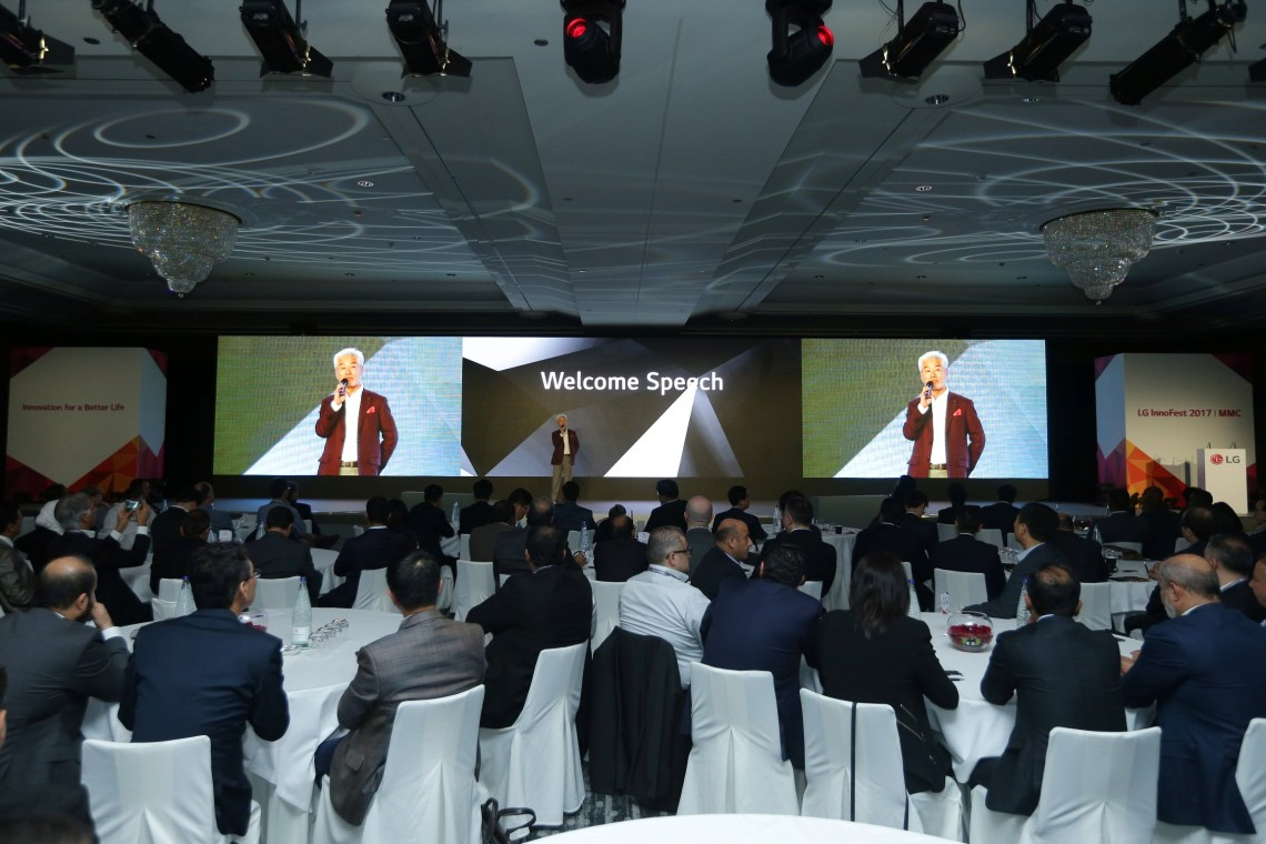 2. Crowd galores at LG's annual innovation event Innofest 2017