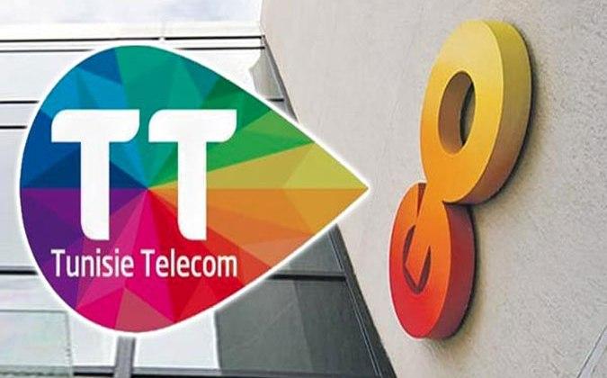 BN28524telecom-go-malta