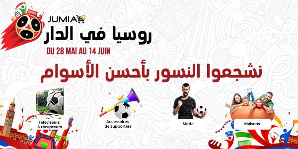 saller-centrer-world-cup