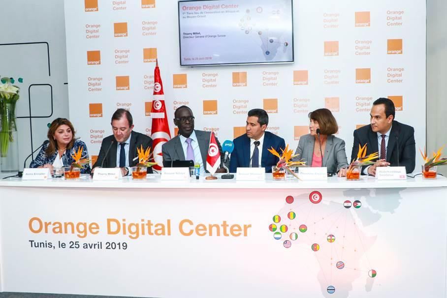 Orange Digital Center 2