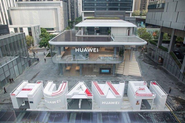 huawei_shenzhen_store