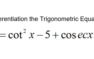 a-math-differentiation-trigonometric-equation-involving-cot-x-and-cosec-x