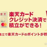我找到的日本版余额宝,年化收益10%以上!