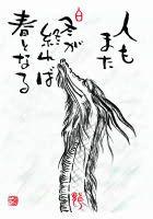龍の壁紙【白龍】