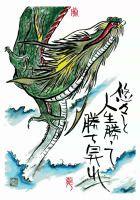 龍の壁紙【勝龍】