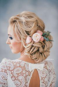 Elegant Wedding Hairstyles Part II: Bridal Updos | Tulle ...