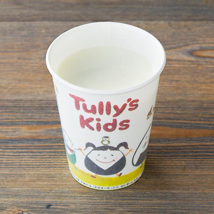 キッズミルク
