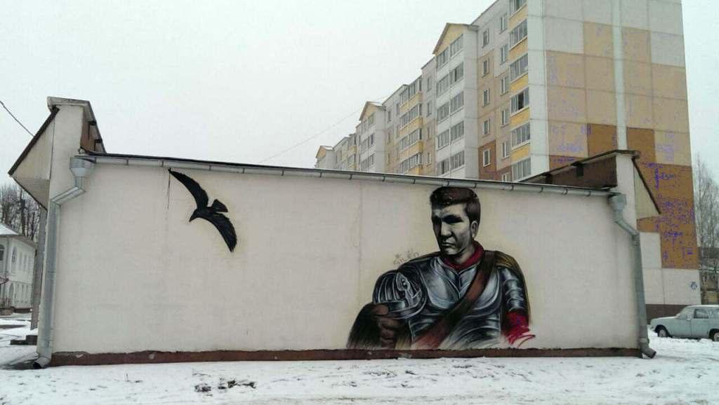 Hero Bohater герой héros Held graffiti Білорусі графіті