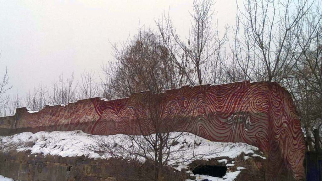 Mur die Mauer the Wall стіна сцяна Rempart Wand graff Baranowicze Białoruś