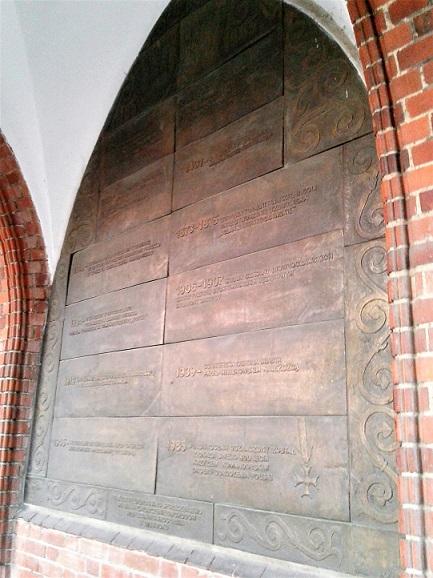 Tablica Historia Inowroclawski Pomorze Gdańskie zabory Polonia Pologne Poland miasto city history Polen town