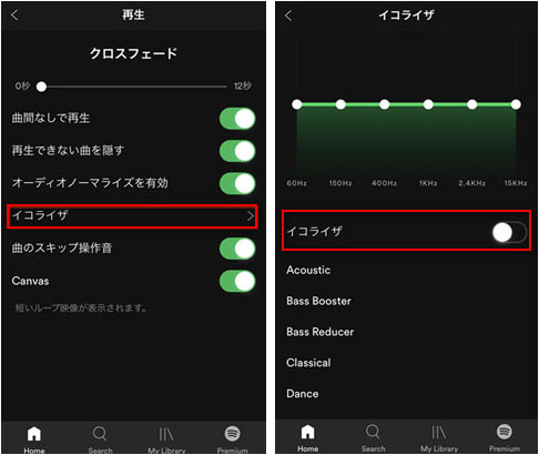 Spotify音質の設定と向上,WMAなどの音聲フォーマットの違いを分析!