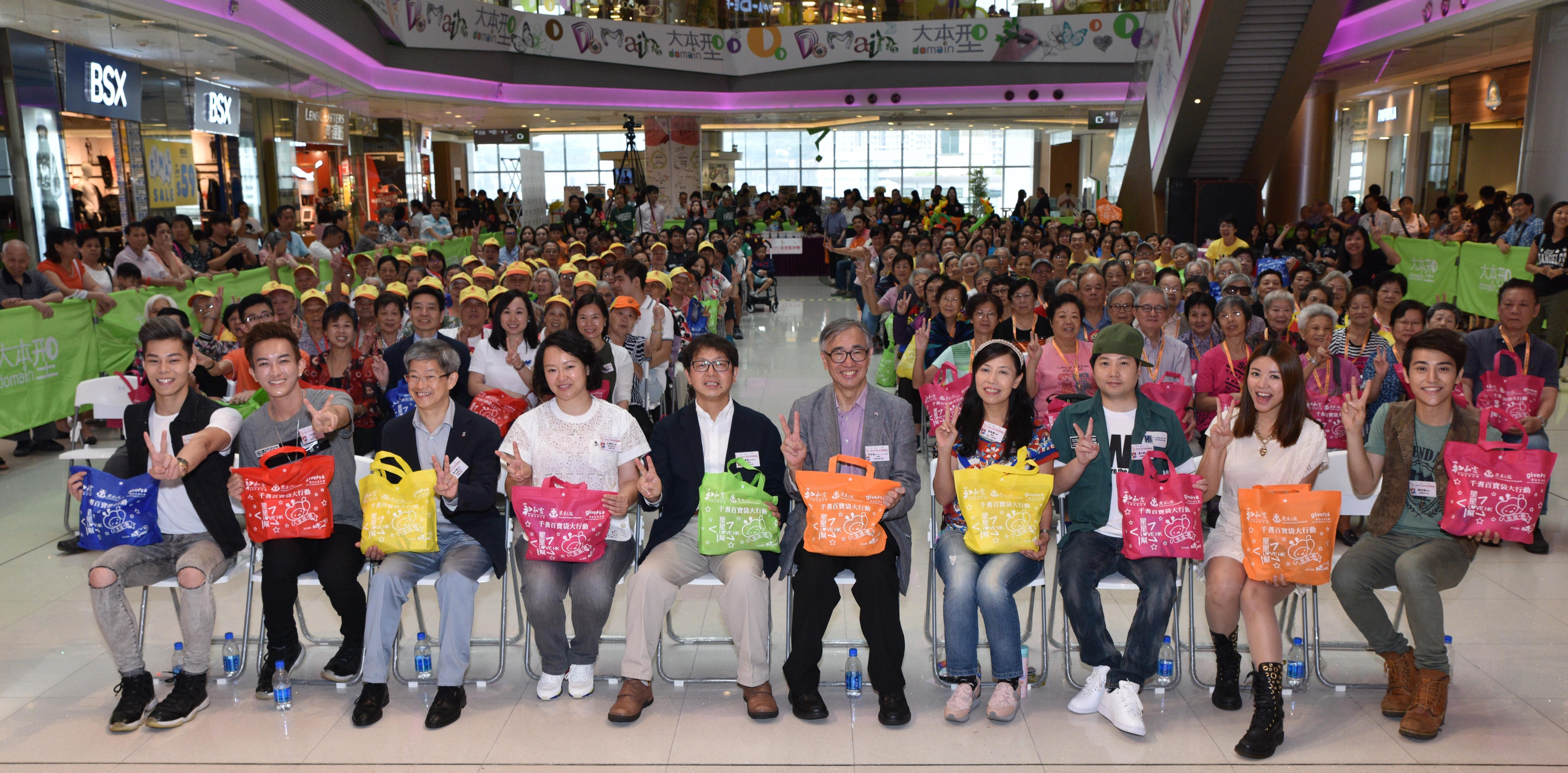Kick-off Ceremony of Stars Love HK 2016   Tung Wah Group of Hospitals