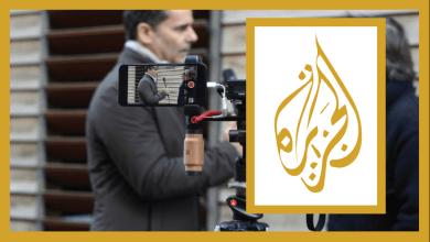 Jazeera Free Training
