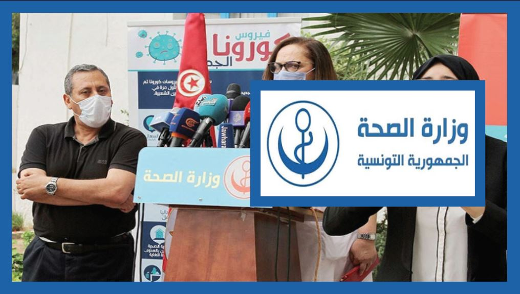 p0003-04-مركز التوليد وطب الرضيع بتونس ينتدب عاملات نظافة